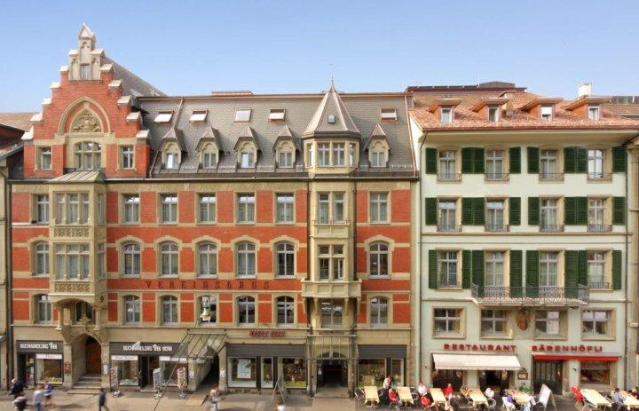 伯尔尼克罗伊茨现代城市酒店(Kreuz Bern Modern City Hotel)