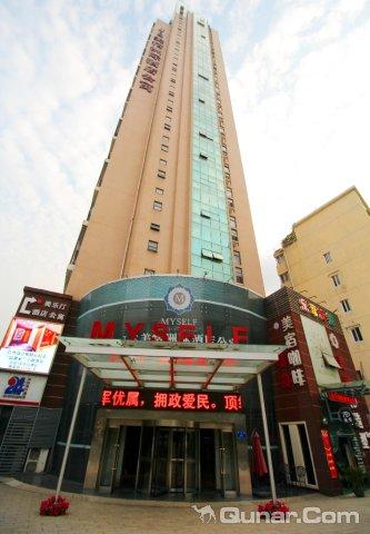 芜湖美宿洲际酒店
