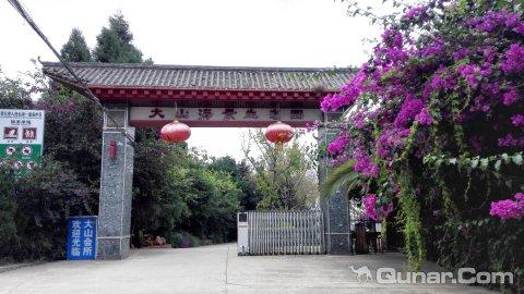 江川抚仙湖大山会所