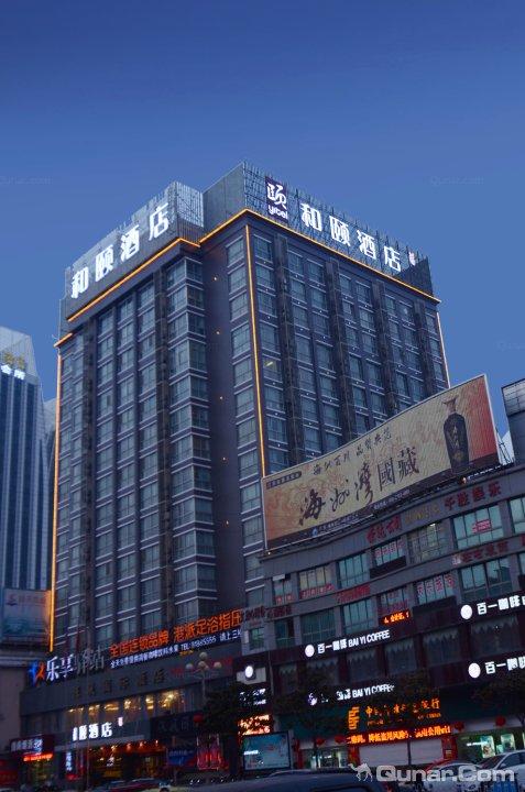 连云港银城国际酒店