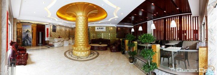 梵净山昊都国际度假酒店