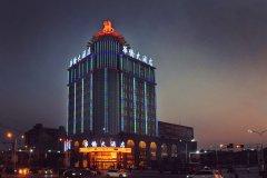 九华山华侨大酒店