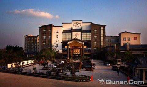 夹江峨眉山月花园饭店