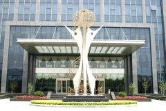 容城奥威国际大酒店