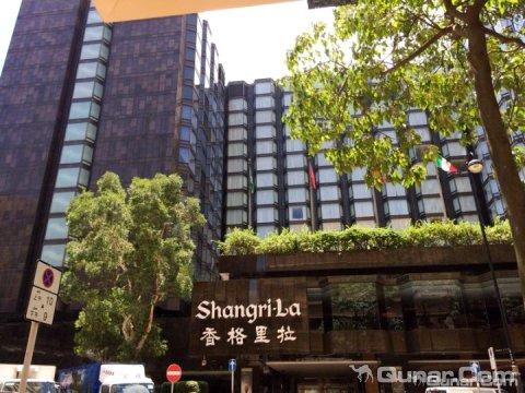 香港九龙香格里拉大酒店(Kowloon Shangri-la Hotel)