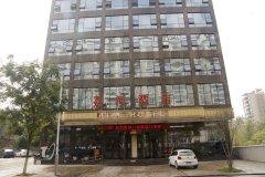 黄冈荔河商务酒店