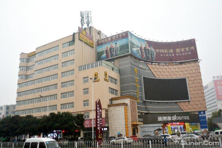 速8酒店许昌七一路火车站店