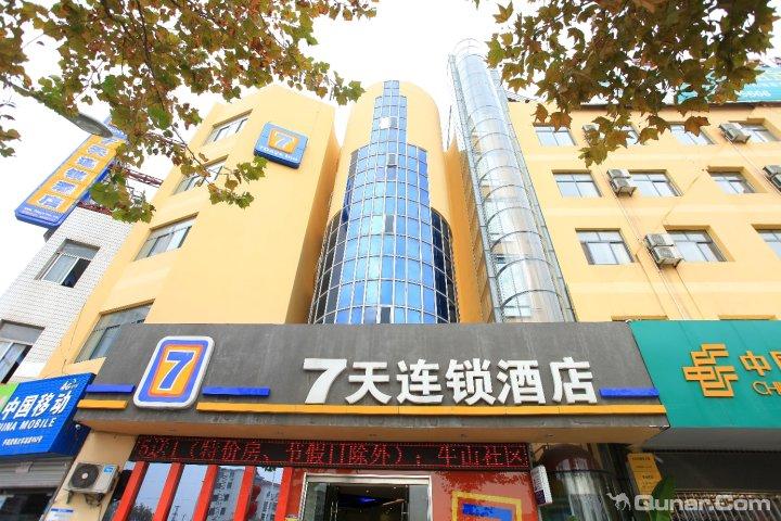 7天酒店连云港东海水晶城火车站店