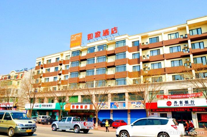 如家快捷酒店丹东凤城凤凰山凤铧街店