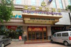 中山瀛丰商务酒店