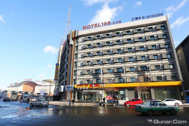 如家快捷酒店吉林火车站店