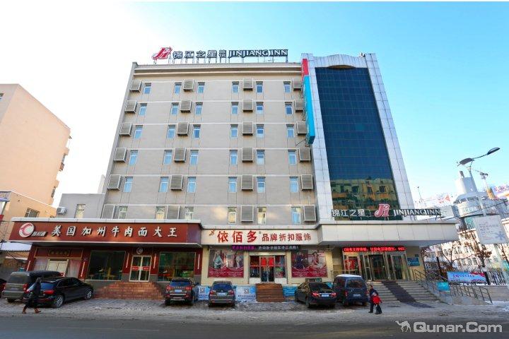 锦江之星酒店吉林火车站西广场店