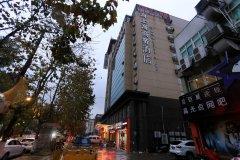 芜湖海上海商务酒店
