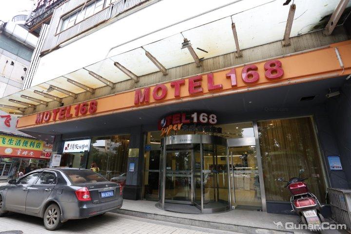 莫泰连锁酒店长沙火车站地铁站店