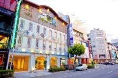 高雄米朵花园旅店(Mirador Hotel Kaohsiung)