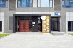 一呆公寓丹东江户城店