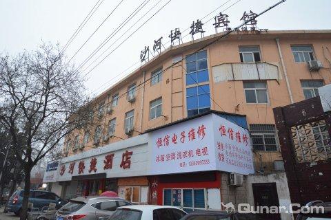 漯河沙河快捷酒店