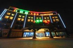 上海冠郡亲子主题大酒店