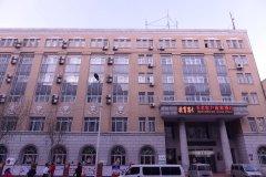 哈尔滨教育宾馆