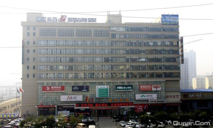 锦江之星酒店晋城中原街店