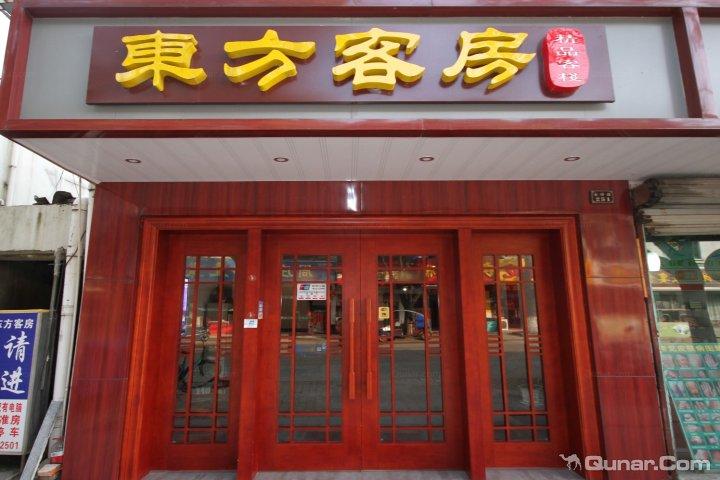 云上四季酒店苏州东方客房