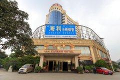柳州西江宾馆
