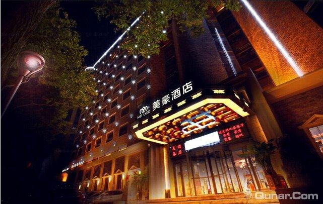 西安美豪酒店莲湖路店