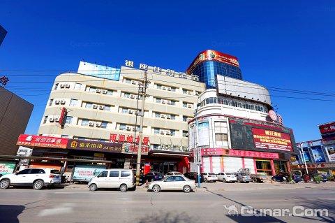 银座佳驿济南商河政务中心店