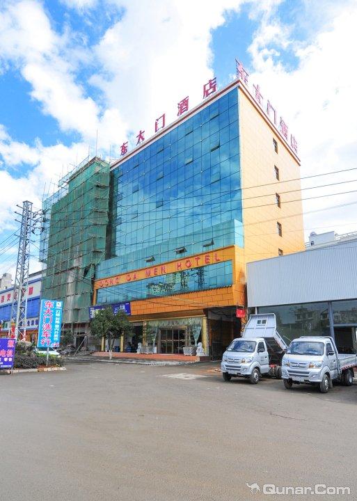 罗平东大门酒店