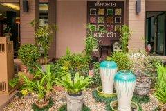 清莱拥抱公寓酒店(De Hug Hotel & Residence Chiang Rai)