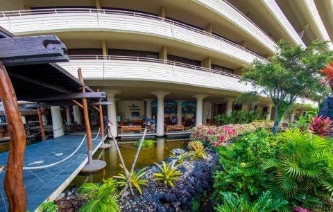 夏威夷皇家柯那度假村(Royal Kona Resort)