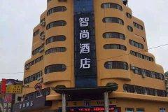Zhotels智尚酒店上海金山朱泾店
