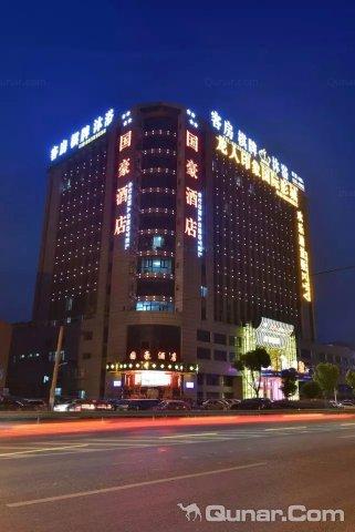 怡莱酒店桐乡崇福凤凰城精品店