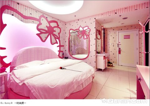 北京维洛纳主题酒店欢乐谷店