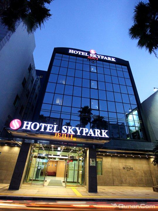 济州空中花园酒店(Hotel Skypark Jeju 1)