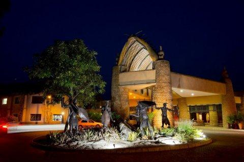 维多利亚大瀑布王国酒店(The Kingdom at Victoria Falls)