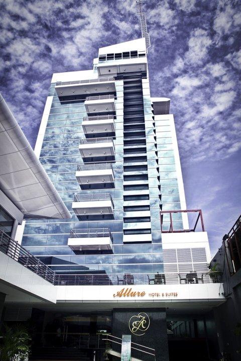 倾城酒店及套房(Allure Hotel & Suites)