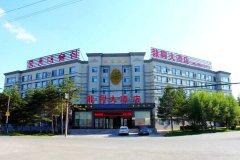 延边长白山龙兴大酒店