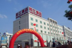 泉州阳江宾馆