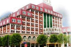 绥芬河澳普尔国际大酒店