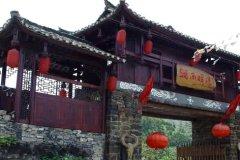 吉首湘西明珠度假村