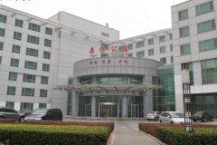 北京国家奥林匹克体育中心奥体公寓