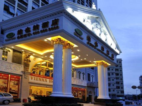 维也纳酒店(深圳大学城店)