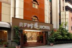 台北RF比堤商旅(RF Pretty Hotel)