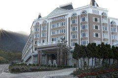 溪头米堤大饭店(Le Midi Hotel)