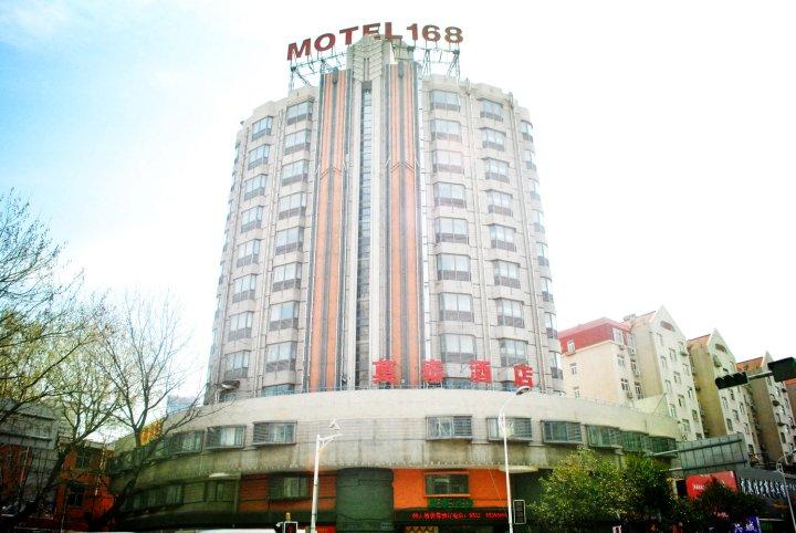 莫泰168青岛山东路中央商务区店