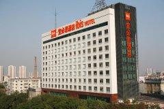 宜必思酒店(天津火车站店)