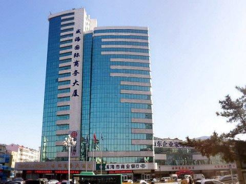 威海国际商务大厦