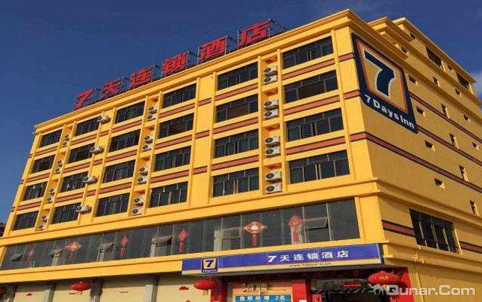 7天酒店万宁高铁站店
