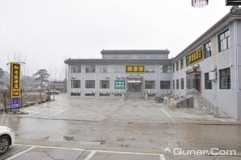 365+云盟酒店保定易县清西陵店